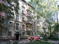 Казань, улица Сибирский тракт, дом 26. многоквартирный дом