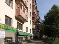 Kazan, Sibirsky trakt st, house 26. Apartment house