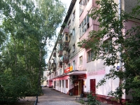 neighbour house: st. Sibirsky trakt, house 28. Apartment house
