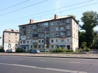 neighbour house: st. Sibirsky trakt, house 30. Apartment house