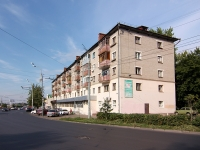 neighbour house: st. Sibirsky trakt, house 32. Apartment house