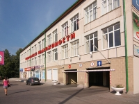 neighbour house: st. Sibirsky trakt, house 34 к.5/11. office building