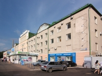 Kazan, Sibirsky trakt st, house 34 к.5. office building