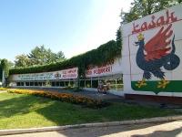 喀山市, 广场 СоветскаяSibirsky trakt st, 广场 Советская
