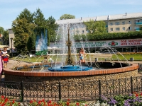 Казань, площадь Советскаяулица Сибирский тракт, площадь Советская