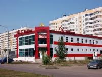 Казань, улица Абсалямова, дом 22. магазин Пятерочка