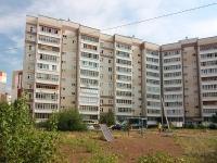 Казань, улица Абсалямова, дом 26А. многоквартирный дом