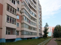 neighbour house: st. Absalyamov, house 32. Apartment house