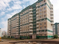 neighbour house: st. Absalyamov, house 39. Apartment house