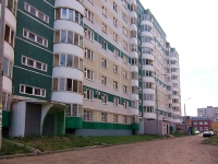 Kazan, Absalyamov st, house 39. Apartment house