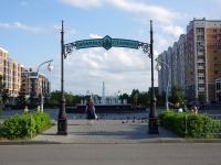 "Казань, улица Абсалямова. сквер ""Стамбул"""