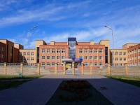 Казань, улица Абсалямова, дом 29А. гимназия №179