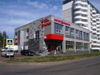 Казань, улица Абсалямова, дом 29Б. супермаркет