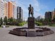 喀山市, Absalyamov st, 纪念碑