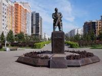 Казань, улица Абсалямова. памятник С. Максуди