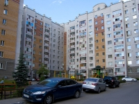 Kazan, Absalyamov st, house 13. Apartment house