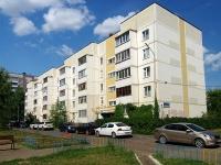 Казань, улица Абсалямова, дом 18. многоквартирный дом