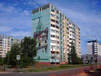 Казань, улица Абсалямова, дом 23. многоквартирный дом