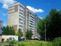 Казань, улица Абсалямова, дом 26. многоквартирный дом
