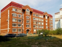 neighbour house: st. Chistopolskaya, house 45. Apartment house