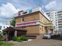喀山市, Chistopolskaya st, 房屋13А