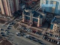Kazan, Chistopolskaya st, house 33Б. bank