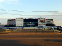 """Казань, дворец спорта """"Татнефть Арена"""" ледовый дворец спорта, улица Чистопольская, дом 42"""