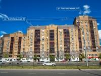 Kazan, Chistopolskaya st, house 60. Apartment house
