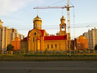 Казань, храм Священномученика Кирилла, улица Чистопольская, дом 30