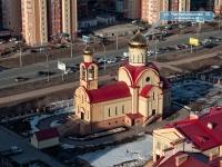 соседний дом: ул. Чистопольская, дом 30. храм Священномученика Кирилла