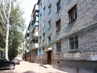 Казань, улица Аделя Кутуя, дом 2А. многоквартирный дом