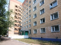 Казань, улица Аделя Кутуя, дом 2Б. общежитие
