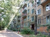 Казань, улица Аделя Кутуя, дом 3А. многоквартирный дом