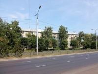 Казань, улица Аделя Кутуя, дом 3. многоквартирный дом