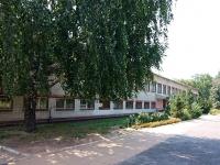 Казань, улица Аделя Кутуя, дом 4А. школа №111