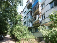 Kazan, Adel Kutuy st, house 4. Apartment house
