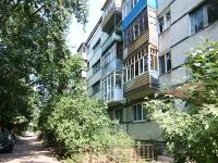 Казань, улица Аделя Кутуя, дом 4. многоквартирный дом