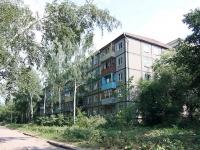 Казань, улица Аделя Кутуя, дом 5А. многоквартирный дом