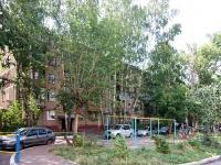 Казань, улица Аделя Кутуя, дом 5. многоквартирный дом