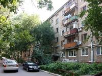 Kazan, Adel Kutuy st, house 5. Apartment house