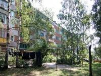 Казань, улица Аделя Кутуя, дом 6. многоквартирный дом