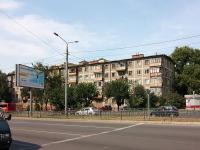 Казань, улица Аделя Кутуя, дом 7. многоквартирный дом