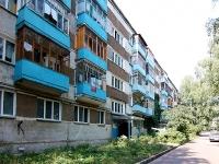 Казань, улица Аделя Кутуя, дом 14. многоквартирный дом
