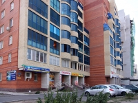 Kazan, Adel Kutuy st, house 42. Apartment house