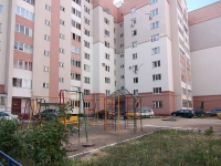 Kazan, Adel Kutuy st, house 44. Apartment house