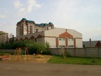 улица Аделя Кутуя, дом 65. производственное здание
