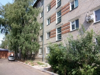 Kazan, Adel Kutuy st, house 68/1. Apartment house