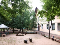 Казань, улица Авиахима, дом 5. детский сад №293