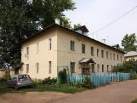 Казань, улица Авиахима, дом 53/2. многоквартирный дом