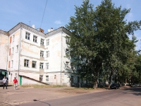 neighbour house: st. Krasnoy Pozitsii, house 6. hostel